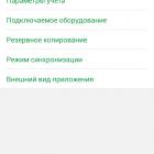 1smobilnaya-kassa-demo_1861