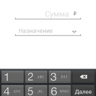 2can-mpos_2308