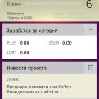 admitad_1652