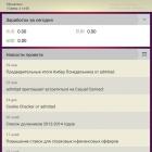 admitad_1657