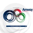 amway-kiosk_1487