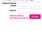 avon-novie-katalogi_1409