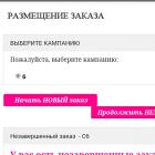 avon-novie-katalogi_1410