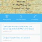 bajkal-servis_1729