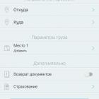 bajkal-servis_1732