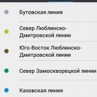 bekofis-profi.ru_668