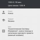 bekofis-profi.ru_670
