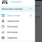 bekofis-profi.ru_674