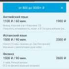 bekofis-profi.ru_676