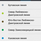 bekofis-profi.ru_678