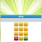 biglion-partner_1521