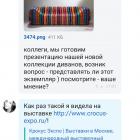 bitriks24_257