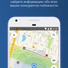 biznes-navigator-msp_2019