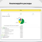 boss-1s-torgovlya-i-sklad-1c-predpriyatie.-1-s-uchet_1460