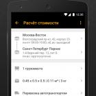 delovie-linii-gruzoperevozki-po-rossii-ot-1-kg_246