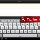 domashnyaya-pravovaya-enciklopediya_943