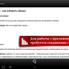 domashnyaya-pravovaya-enciklopediya_945