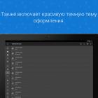 file-commander-file-managerexplorer_353