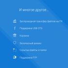 file-commander-file-managerexplorer_354