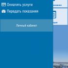 gazprom-mezhregiongaz-stavropol_1102