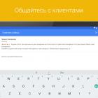 google-moj-biznes_929