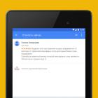 google-moj-biznes_935