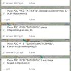 inforkom_2461