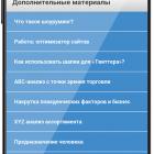 internet-dengi_2493