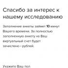 internetopros.ru_467