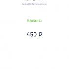 internetopros.ru_468