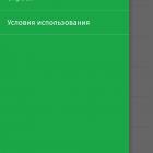 internetopros.ru_469