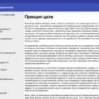 iskusstvo-upravleniya_182