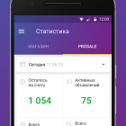 kabinet-prodavca-tiu.ru_1812