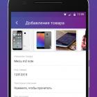 kabinet-prodavca-tiu.ru_1813