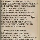 kak-stat-bogatim_1619