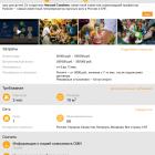 katalog-franshiz_311