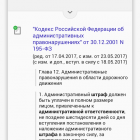 konsultantplyus_214