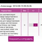 korm_1072