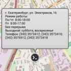 lichnij-kabinet-energosbit-plyus_441