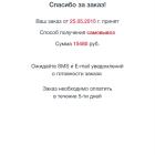 maksidom_492