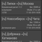 mobicargo_2389