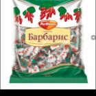 mobilnaya-torgovlya-akitorg_2285