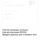 mobilnij-terminal-sngb_1065