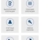 mobilnij-terminal-sngb_1069
