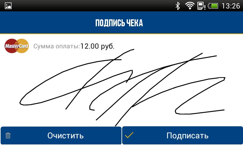 mobilnij-terminal-sngb_1074