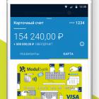 modulbank-bank-dlya-predprinimatelej_1081