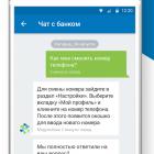 modulbank-bank-dlya-predprinimatelej_1082