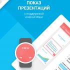 mojofis-dokumenti_272