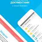 mojofis-dokumenti_273