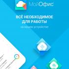 mojofis-dokumenti_274